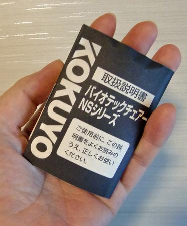 CIMG5012.jpg