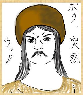 ぼくとつあっぷ.png