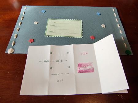 住所カードとスタンプ.jpg