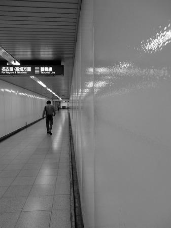 名古屋駅9.jpg