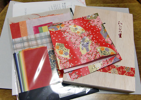和紙の贈り物.jpg