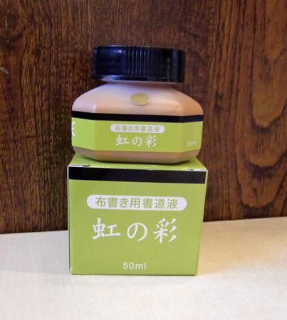 金色墨汁77.jpg