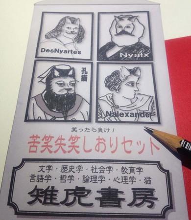 siorifukuro.jpg