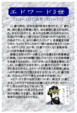 1312江戸3.png