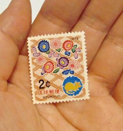 切手.jpg