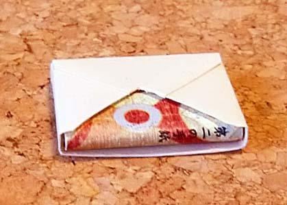手紙封筒.jpg