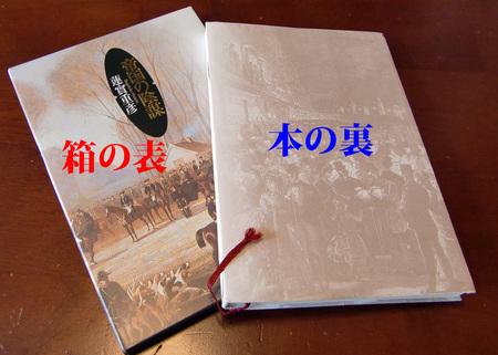 箱と本の表2.JPG