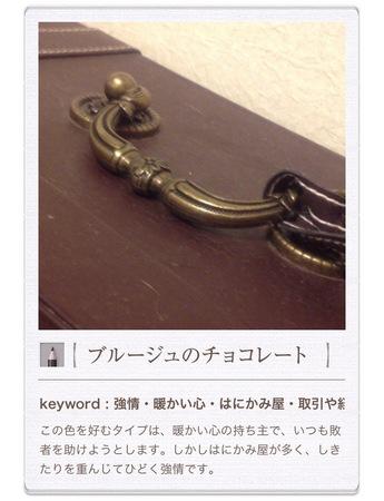 IMG_0283.JPG